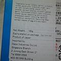 Daiso Maruha Nichiro Seafood Curry-180g-03
