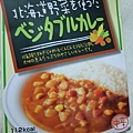 Daiso Maruha Nichiro Vegetable Curry-180g-01