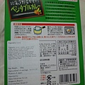 Daiso Maruha Nichiro Vegetable Curry-180g-02