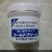 Daiso Cold Cream-01
