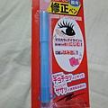 Daiso Makeup Corrector-01