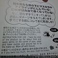 Daiso Makeup Corrector-03