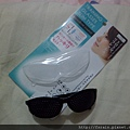 Daiso Training Glasses-Slim Type-02