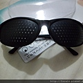 Daiso Training Glasses-Slim Type-03