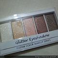 Daiso Ellefar Glitter Eyeshadow Palette-Brown-06