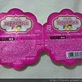 Daiso Yogurt Pack-Vitamin-01