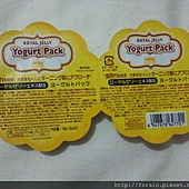 Daiso Yogurt Pack-Royal Jelly-01