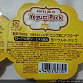 Daiso Yogurt Pack-Royal Jelly-02