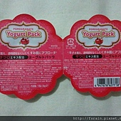 Daiso Yogurt Pack-Pomegranate-01