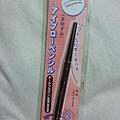 Daiso WINMAX Eyebrow Pencil-DarkBrown-01