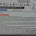 Daiso L'AME Glitter Eyeshadow Gel-Gold-03