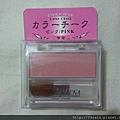 Daiso EverbiLena Color Cheek P-D Blush-Pink-01
