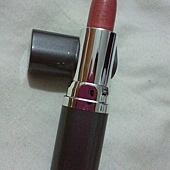 Daiso Diamond Lipstick-E-Peach-04
