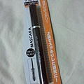 Daiso High Curling Mascara-Natural Lash-Black-01