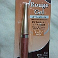 Daiso Rouge Gel-Beige-01