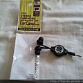 Daiso Stereo Earphone wRetractable Cable-Ear Canal Type-70cm-05