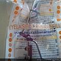 Daiso Eyelash Curler wRefill-02