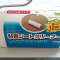 Daiso Cleaner For Carpet-Sticky Roller-02