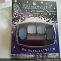 Daiso Diamond Eyeshadow & Eyebrow Palette-Blue-01