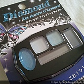 Daiso Diamond Eyeshadow & Eyebrow Palette-Blue-05