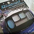 Daiso Diamond Eyeshadow & Eyebrow Palette-Blue-05