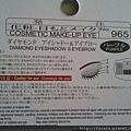 Daiso Diamond Eyeshadow & Eyebrow Palette-Purple-03