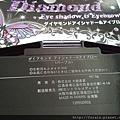 Daiso Diamond Eyeshadow & Eyebrow Palette-Purple-08