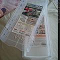 Daiso A4 Half Size Tray & Sukkiri Tray-Translucent-03