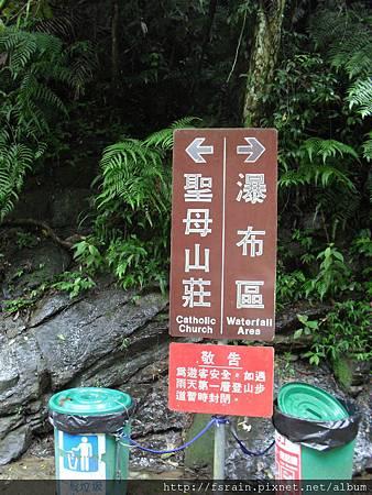 Day1-JiaoXi-WuFengQi-35