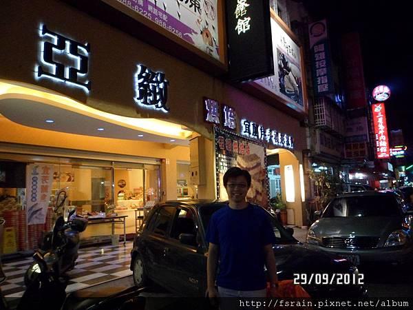 Day1-JiaoXi-LocalDelicacies-YaZhiHongPeiFang-02
