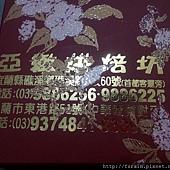 Day1-JiaoXi-LocalDelicacies-YaZhiHongPeiFang-MoonCake-04