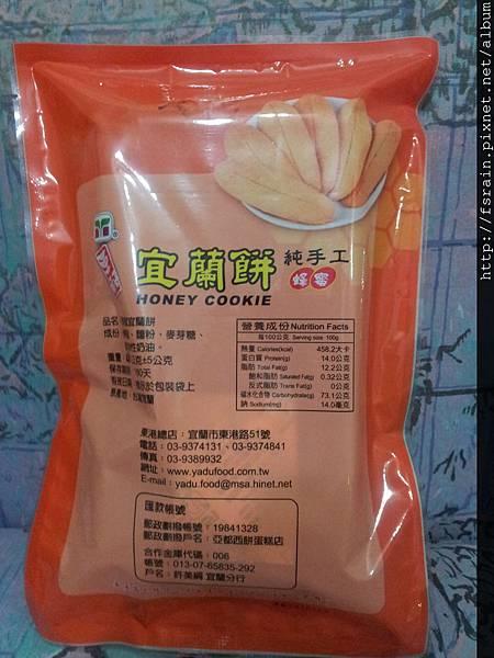 Day1-JiaoXi-LocalDelicacies-YaZhiHongPeiFang-NiuSheBing-YiLanBing-03