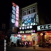 Day1-JiaoXi-LocalDelicacies-BaoXinFenYuan-01