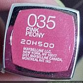Maybelline ColorSensational Lipstick-035PinkPeony-01