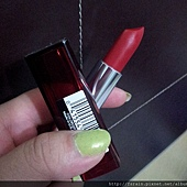 Maybelline ColorSensational Lipstick-635VeryCherry-02