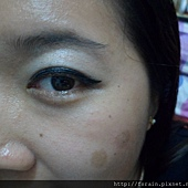 Essence Mini Review Day 1-Eyes-02
