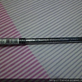 HolikaHolika-Jewel-Light Waterproof Eyeliner-01 Black Gem-04