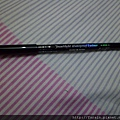 HolikaHolika-Jewel-Light Waterproof Eyeliner-01 Black Gem-05