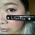 LOTD-Mainly NYX Cosmetics-Miss Vamp-Mascara03.jpg
