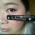 LOTD-Mainly NYX Cosmetics-Miss Vamp-Mascara04.jpg