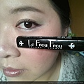 LOTD-Mainly NYX Cosmetics-Miss Vamp-Mascara05.jpg