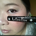 LOTD-Mainly NYX Cosmetics-Miss Vamp-Mascara06.jpg