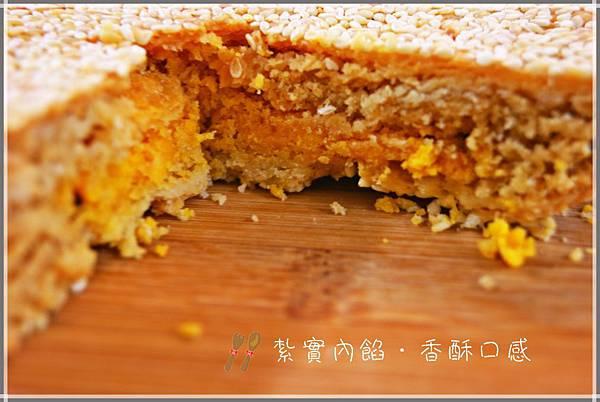 芝麻蛋黃大餅