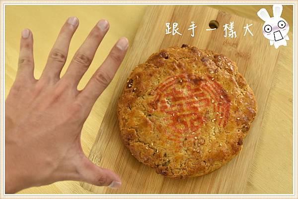 古早味肉餅6