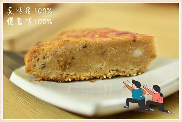 古早味肉餅8