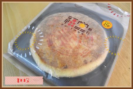 白豆沙餅2