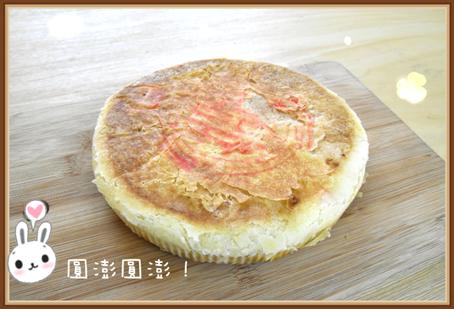 白豆沙餅4
