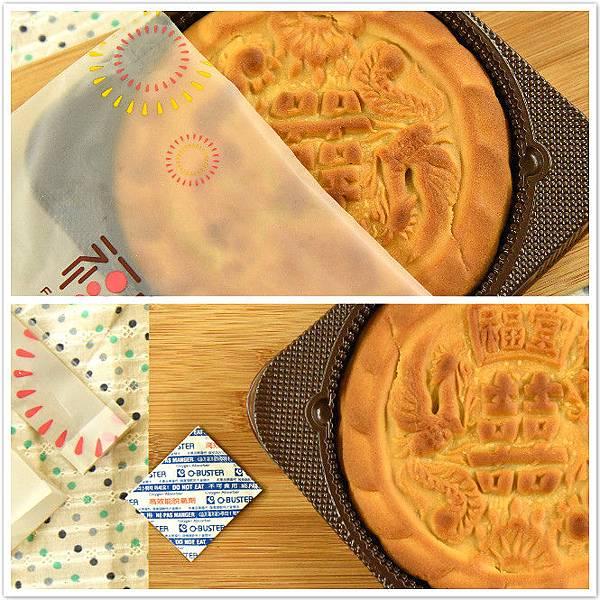 芋頭蛋黃餅6.jpg