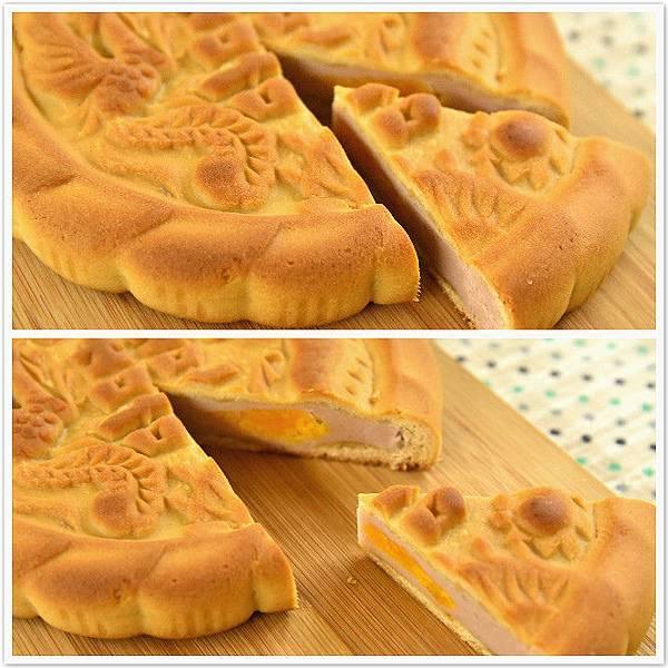 芋頭蛋黃餅8.jpg