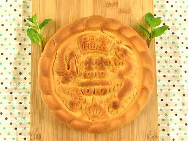 芋頭蛋黃餅7.jpg